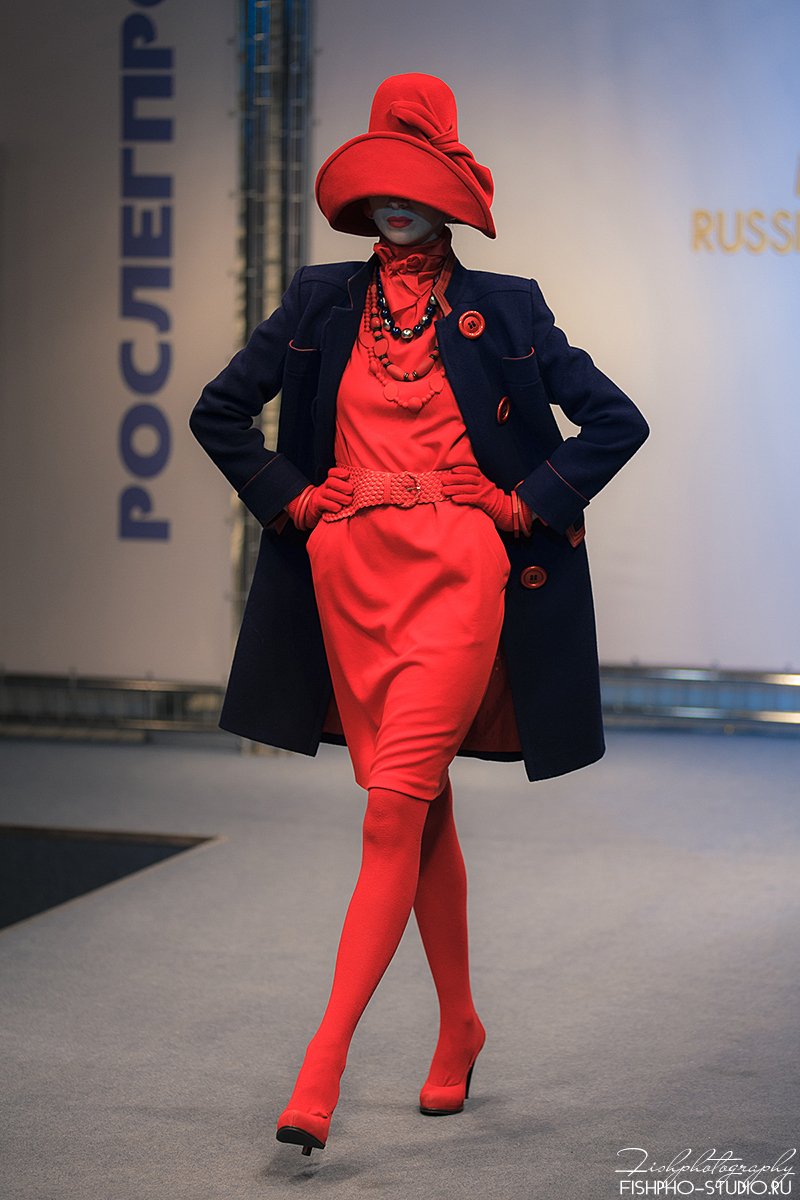 Russian Fashion Award