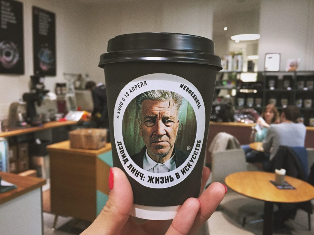 David Lynch Signature Cup Organic Coffee.