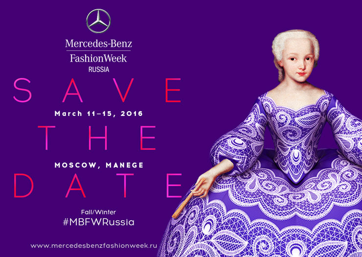 Mercedes-Benz Fashion Week Russia_2017